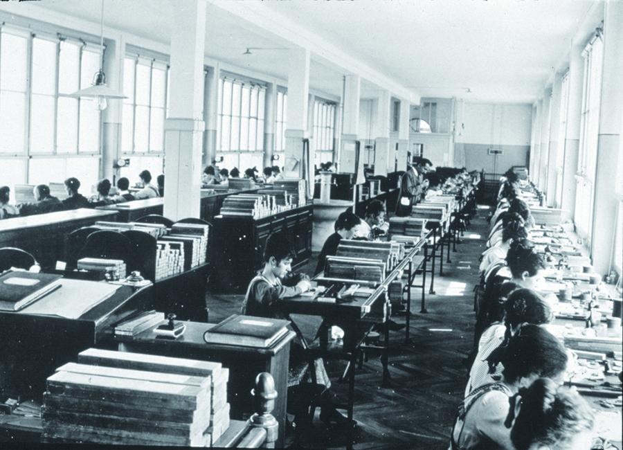 1920 atelier w
