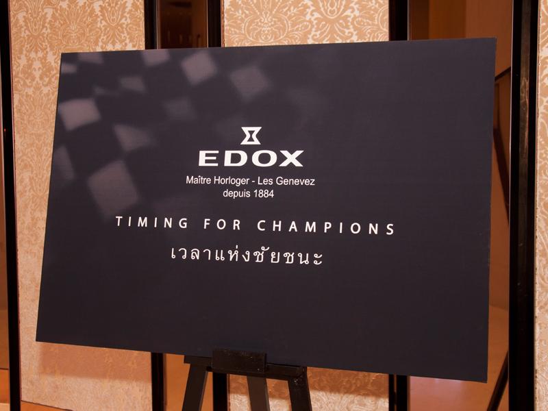 edox 92